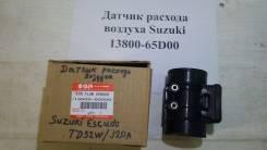Датчик расхода воздуха. Suzuki Escudo, TA02W, TA52W, TD02W, TD32W, TD52W, TD62W, TL52W Двигатели: G16A, H25A, J20A. Под заказ