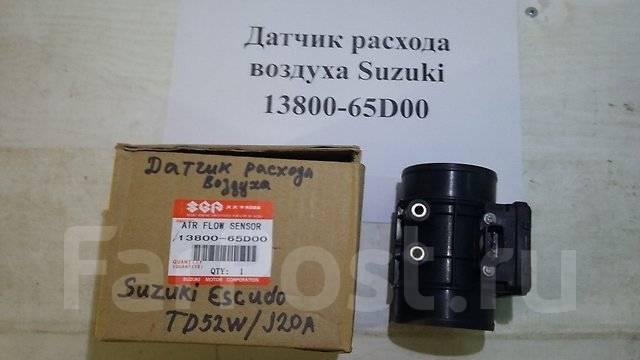 Датчик расхода воздуха. Suzuki Escudo, TD52W, TA02W, TD62W, TD02W, TD32W, TL52W, TA52W