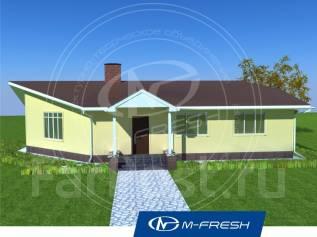 M-fresh Jimmy (Проект одноэтажного дома, фундамент плита). 100-200 кв. м., 1 этаж, 4 комнаты, бетон
