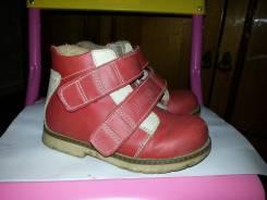 Ортопедическая обувь. 26