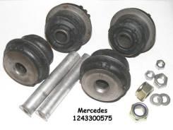 Сайлентблок подвески. Mercedes-Benz E-Class, W124