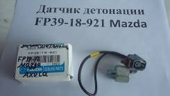 Датчик детонации. Mazda: Capella, Axela, MPV, Premacy, Familia, Training Car Ford Laser, BJ5WF, BJ8WF, BJ3PF, BJEPF, BJ5PF Ford Ixion, CP8WF Ford Tels...