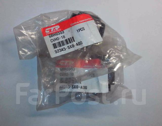Сайлентблок подвески. Honda: Prelude, MR-V, Accord, Odyssey, S-MX, Shuttle, Stepwgn Двигатели: F23A, F22B, F22B6, F22B9, F22Z3, F23A7, F23A8, F23A9, F...