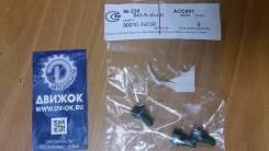 Лампочка накаливания Toyota 9001003050 ACM21