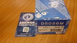 Колодки тормозные дисковые задние, комплект Kashiyama AKDC1119,D5056M