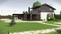 Проектирование всех типов зданий в г. Уссурийск