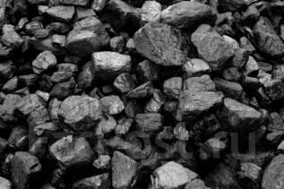 Уголь в ассортименте