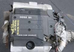 Продажа двигатель на Nissan Cedric MY33 VQ25 DE