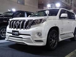 Губа. Toyota Land Cruiser Prado, GDJ150L, GDJ150W, GDJ151W, GRJ150L, GRJ150W, GRJ151W, KDJ150L, TRJ12, TRJ150W Двигатели: 1GDFTV, 1GRFE, 1KDFTV, 2TRFE