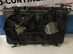 Радиатор охлаждения двигателя. Mitsubishi Lancer Cedia, CS5W Mitsubishi Lancer Cedia Wagon, CS5W Двигатель 4G93