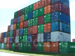 Ответственное хранение контейнеров Терминал. Под заказ