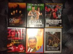 Продам DVD и CD диски с фильмами, мультфильмами, играми и др в