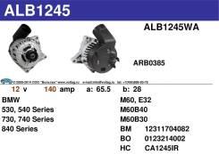 Генератор. BMW 5-Series, E34 BMW 8-Series, E31 BMW 7-Series, E32