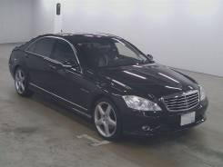 Mercedes-Benz. W221