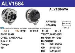 Генератор. BMW 3-Series BMW X5, E53 BMW 7-Series, E38 BMW 5-Series, E39 Land Rover Range Rover Двигатели: M57D30TU, M57D30, M57D25, M47D20