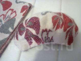 Шапка и шарф. 55-59