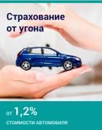 Страхование КАСКО+ОСАГО