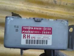 Блок управления рулевой рейкой Toyota Yaris, 1NZFE