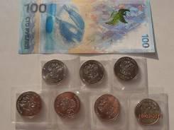 Сочи 7 + 1 (купюра Сочи + 7 обычных монет Сочи)