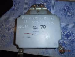 Коробка для блока efi. Nissan Sunny, FB15 Двигатель QG15DE