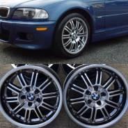 1/3 series BMW R17 8JJ +38 225/45 245/45 Federal SS 99% 2013/2014 год. 8.0x17 5x120.00 ET38 ЦО 72,6мм.