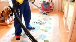 Профессиональный клининг, уборка, химчистка ковров, мягкой мебели.