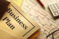 Бизнес-планы по любым направлениям деятельности, в т. ч. ТОР, проекты, презентации