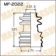 Пыльник привода MASUMA MF2022 (21243)