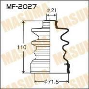 Пыльник привода MASUMA MF2027 (21246)