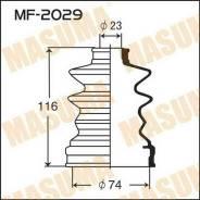 Пыльник привода MASUMA MF2029 (21247)