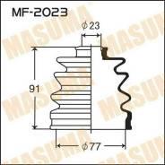 Пыльник привода MASUMA MF2023 (21244)
