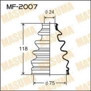 Пыльник привода MASUMA MF2007 (21237)