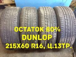 Dunlop Enasave RV503. Летние, 2009 год, износ: 20%, 4 шт
