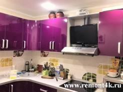Качественный – Ремонт квартир