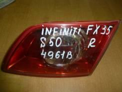 Вставка багажника. Infiniti FX35, S50 Двигатель VQ35DE