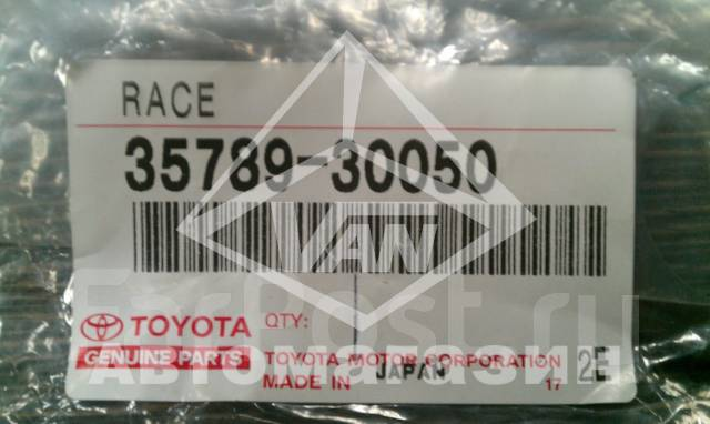 Шайба акпп. Toyota: Regius Ace, Cressida, Crown, Aristo, Verossa, Sequoia, Altezza, Tundra, T.U.V, Hilux, Regius, Estima, Mark II Wagon Blit, Century...