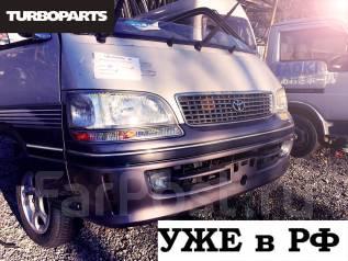 Торсион подвески. Toyota Hiace, LH120G, KZH116G, LH129V, KZH126G, RZH100G, RZH111G, RZH101G, KZH100G, LH123V, KZH120G, KZH138V, KZH106W, LH107G, LH117...