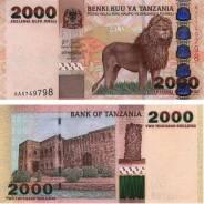Шиллинг Танзанийский. Под заказ