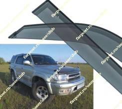 Ветровики оригинального качества, комплект, Hilux Surf (Сурф) 95-02г.