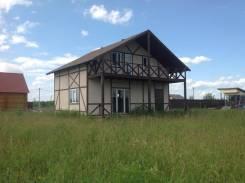 Дом в деревне Скрипово в 95 км от МКАД по Симферопольскому шоссе. Скрипово, ул.Школьная, 6, р-н Заокский, площадь дома 150 кв.м., скважина, электриче...