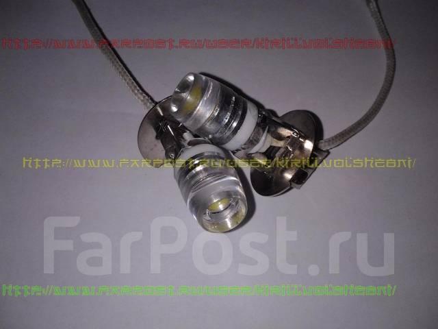 супер тусклые диодные лампочки 12v H3 2smd комплект 2 штуки Gt и