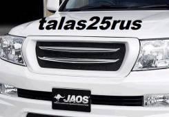 Решетка радиатора. Toyota Land Cruiser, URJ202, UZJ200W, URJ202W, VDJ200, UZJ200