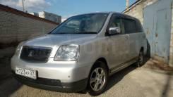 Аренда Mitsubishi Dion, 2001 год по 800 рублей в сутки!