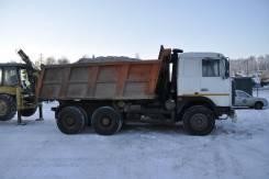 Доставка песка, гравия, щебня, вторичного щебня в Сергиев Посад
