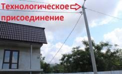 Подключение к электрическим сетям.
