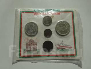 Макао сувенирный набор монет в т. ч. серебро