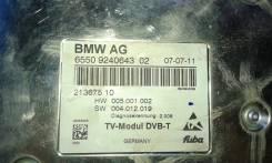 Телевизор салонный. BMW X6, E71