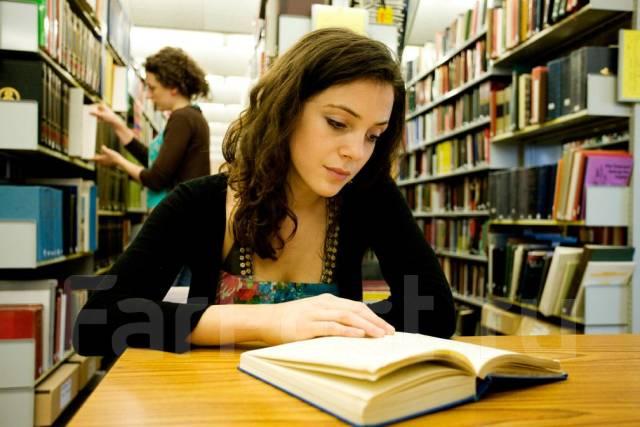 Дипломы курсовые рефераты Тесты отчеты по практике Акция  пишу дипломы курсовые рефераты эссе доклады контрольные отчеты по практике и другие студенческие работы практически все дисциплины кроме технических