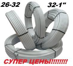 Трубы металлопластиковые.