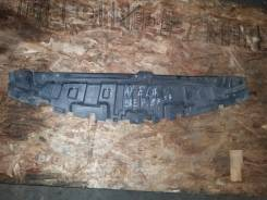 Защита бампера. Mazda Axela, BK3P, BK5P, BKEP
